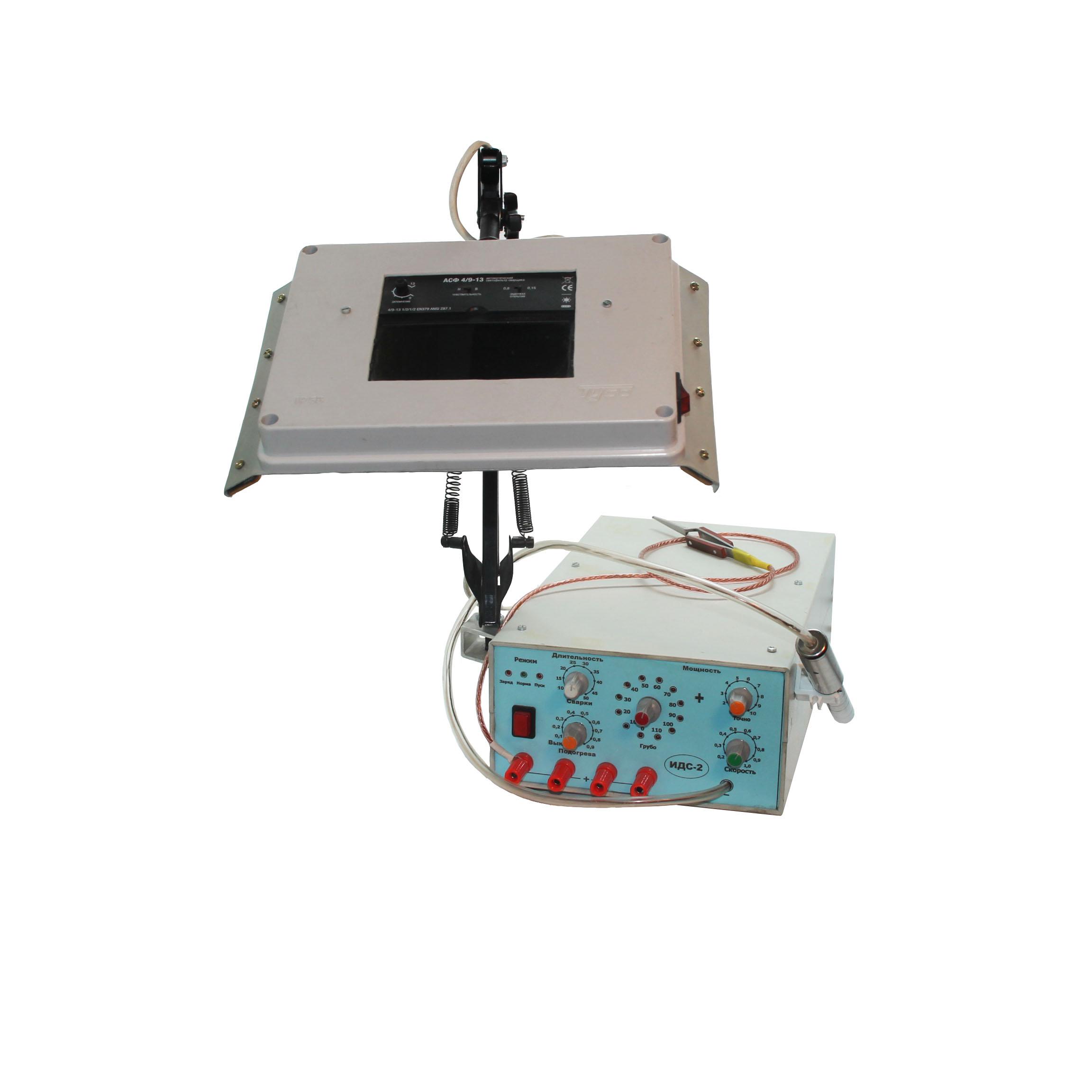 Аппарат импульсно-дуговой сварки ИДС-1