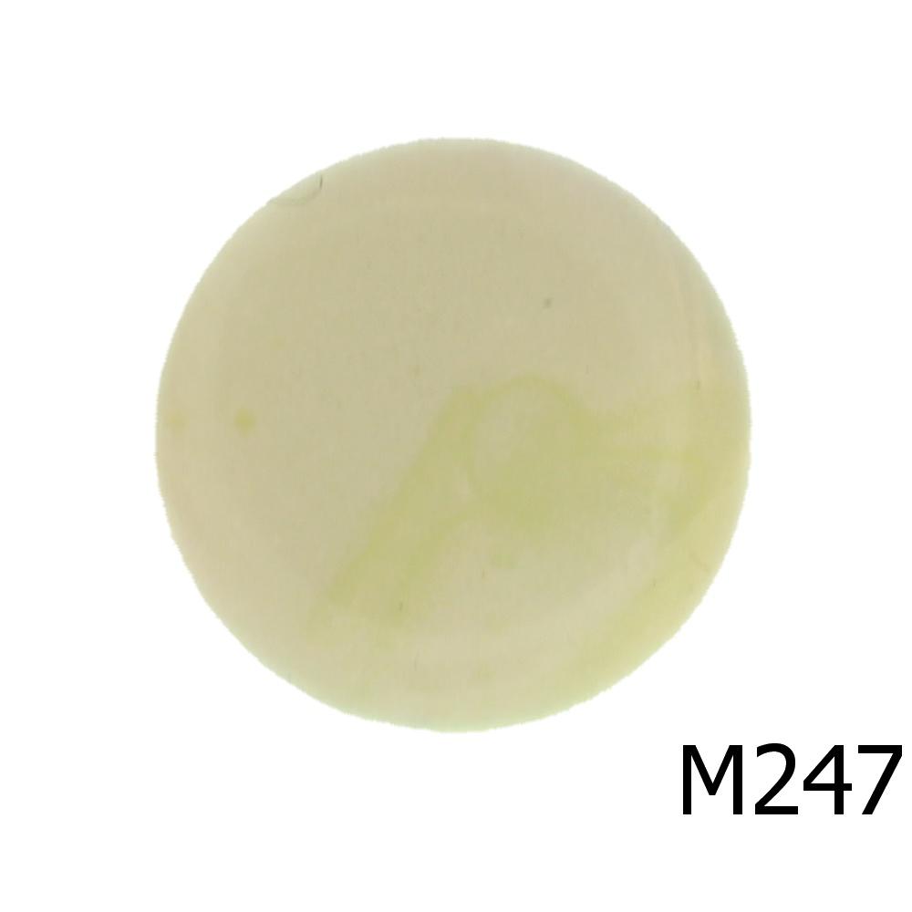 Эмаль перламутровая М247, 100 гр.