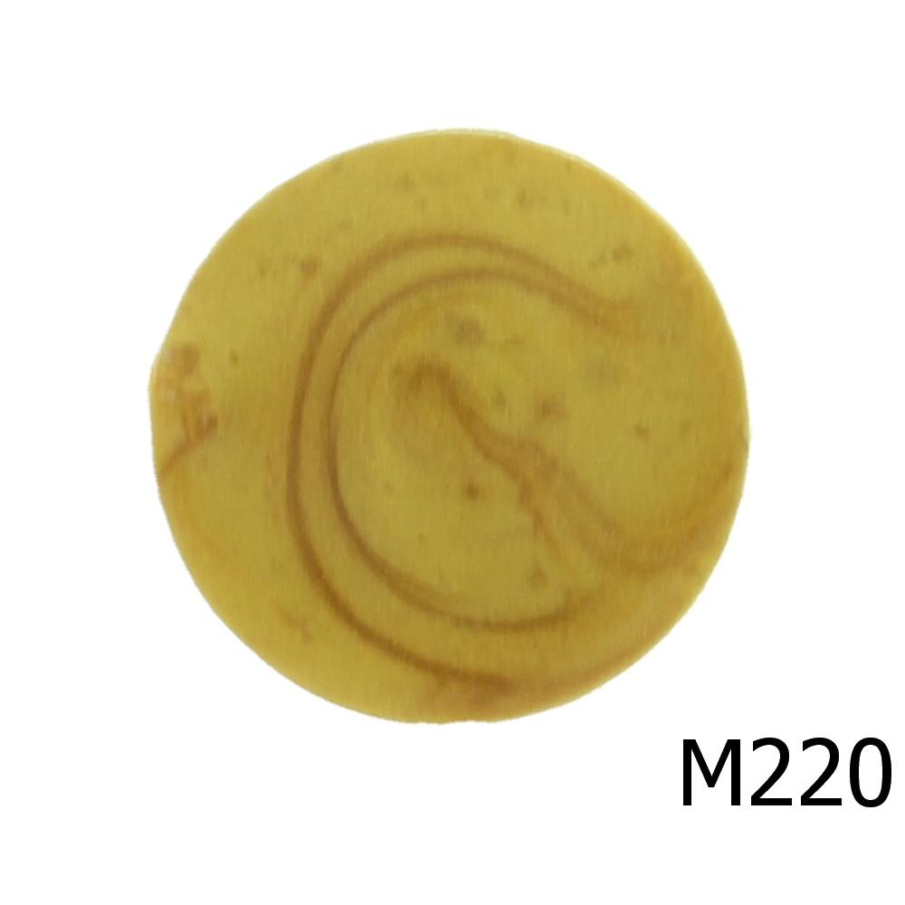 Эмаль перламутровая М220, 100 гр.
