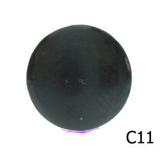 Эмаль глухая С11, 100 гр.