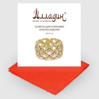 Салфетка для полировки золотых изделий АЛЛАДИН (14х7см)